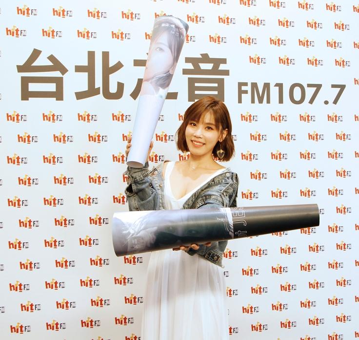 全新能量歌姬李佳薇新專輯帶來滿滿的正能量。