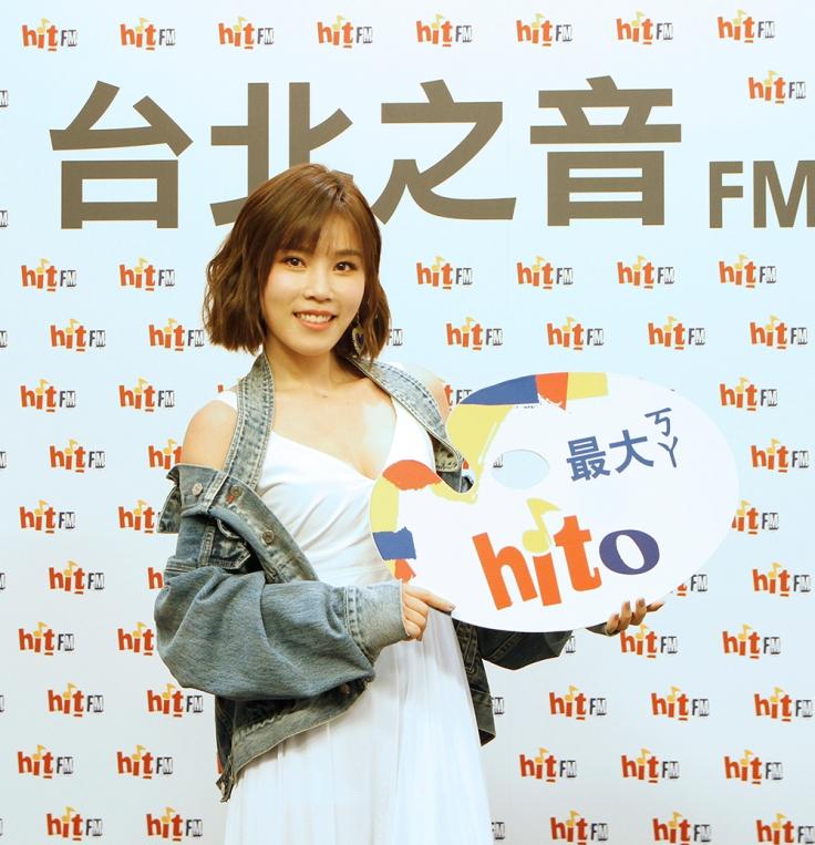 李佳薇擔任Hit Fm聯播網6月的「hito最大ㄎㄚ」。