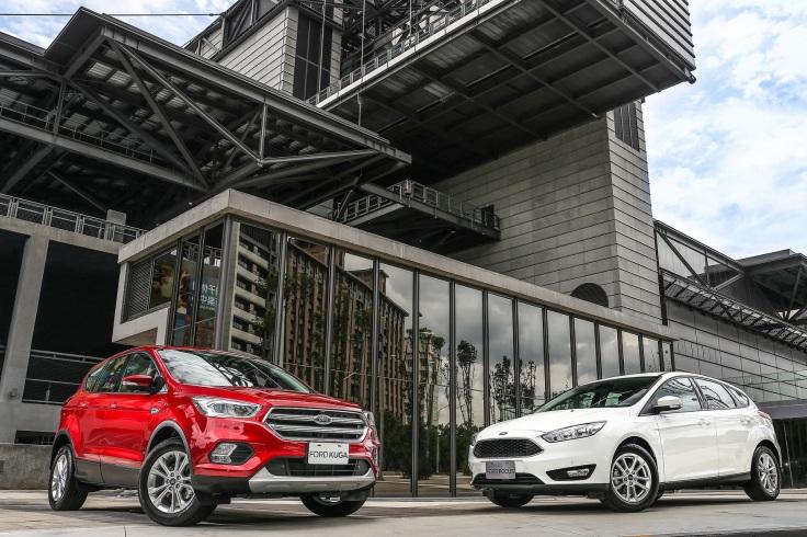 【圖一】Ford正式推出Ford Focus及Ford Kuga「安全領航版」,升級最高9大影音安全配備,供廣大消費者更豐富的智能及安全駕馭體驗...
