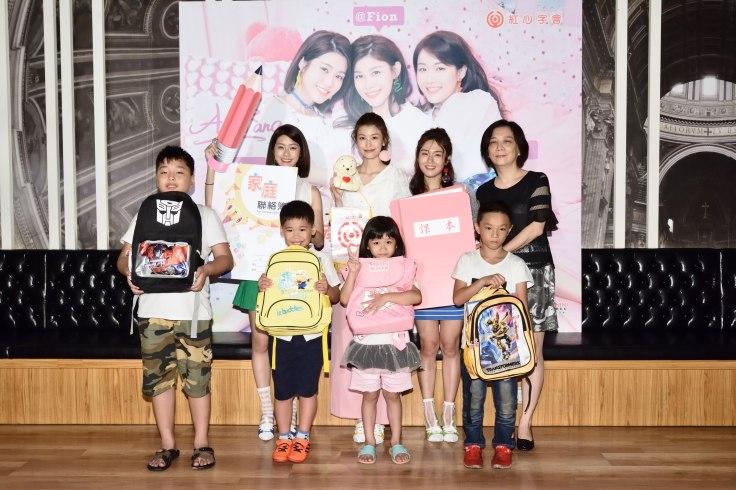 由左至右-Tina亭蘭+Fion孫睿+Una妤涵+紅心字會秘書長李顯文