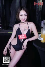 IMG_9028_調整大小_exposure