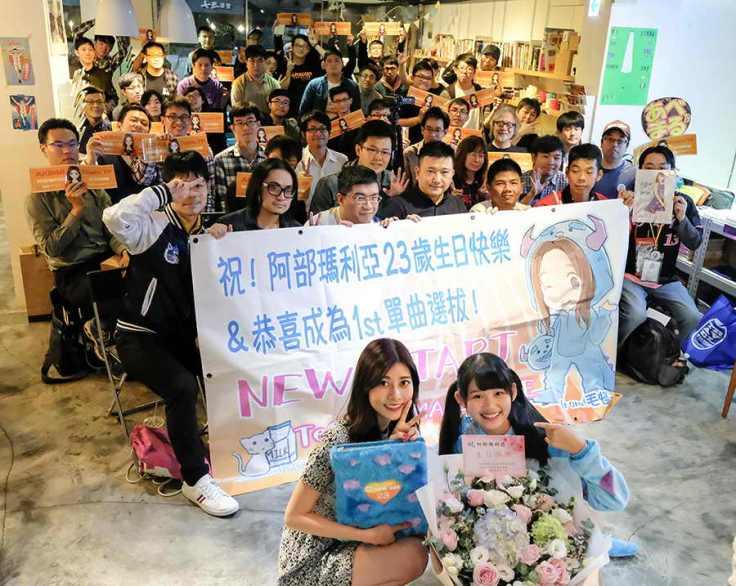 AKB48 Team TP日籍成員阿部瑪利亞舉辦生日會邀粉絲同樂