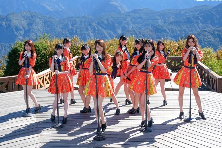 12人上阿里山拍攝MV 挑戰AKB48系列團體「最高海拔」MV!