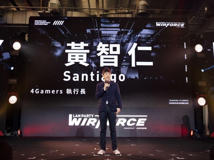 【新聞用圖03】就肆電競4Gamers創辦人暨執行長黃智仁宣布WirForce 2018正式開始