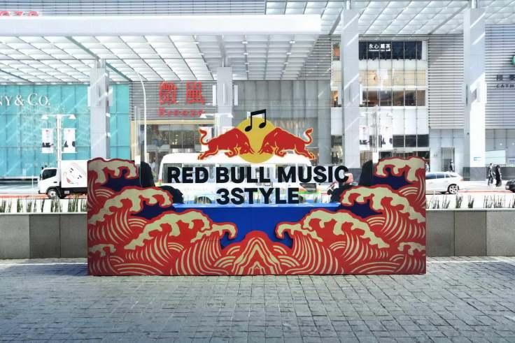 台北w飯店 x red bull music 3style世界dj大賽 - w匯集各種red bull視覺呈現