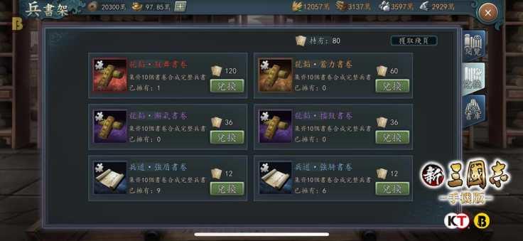 QQ图片20181227124124_副本.jpg