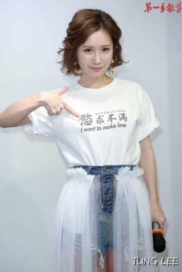 日本超人氣女優小島南出席成人娛樂品牌「AV CULT」舉辦的粉絲見面會活動,現場歡樂氣氛high到破表。(圖:TUNG LEE 提供/以下同)