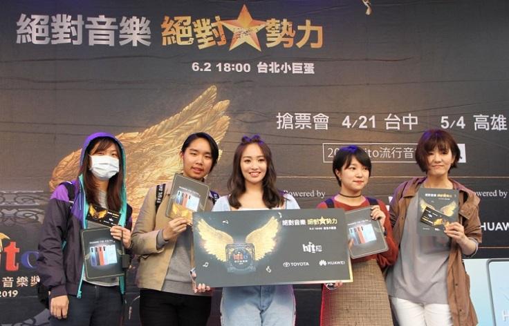 陳芳語(中)跟獲得2019hito流行音樂獎門票的幸運粉絲合照