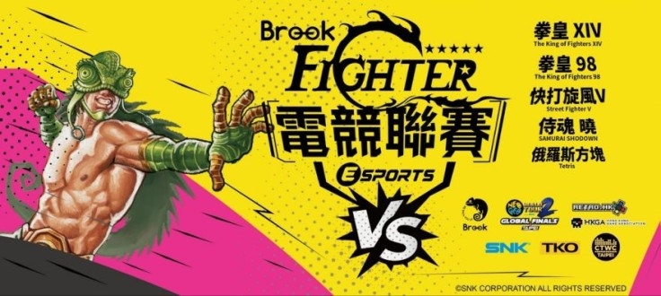1. Brook FIGHTER 賽事