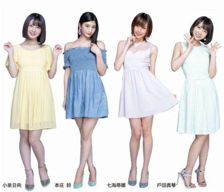 ▲第八屆TAE台灣成人展請到四大現役當紅女優代言。(圖/博展國際提供)