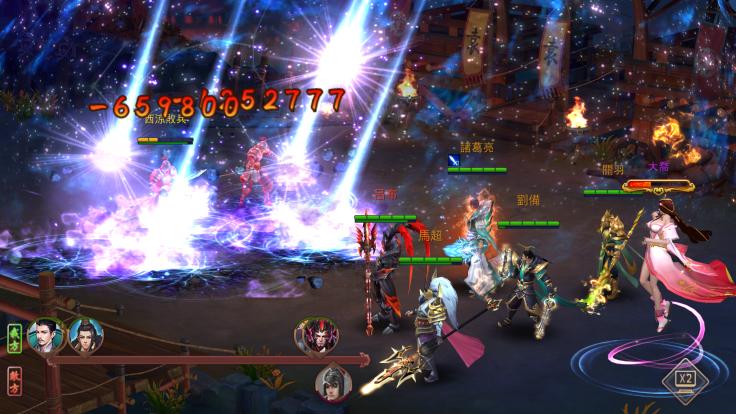 遊戲的特色是把三國知名女將設定為妖姬