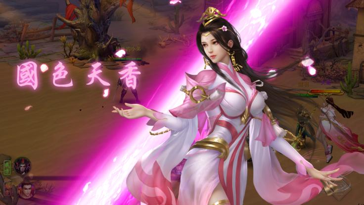 妖姬和武將發動技能時都會有特寫畫面