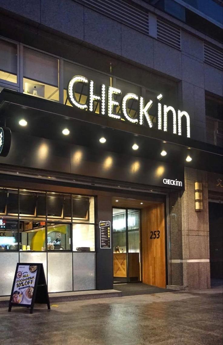 checkinn_01