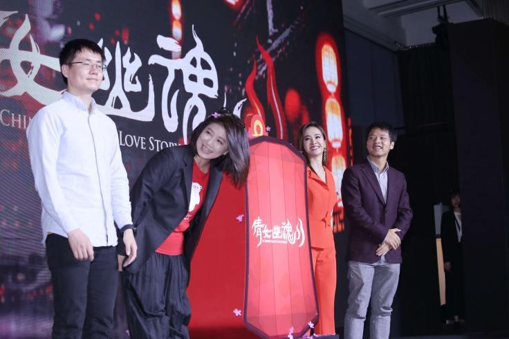 倩女幽魂II》代言人蔡依林與艾肯娛樂董事長熊玉平共同宣布遊戲上線