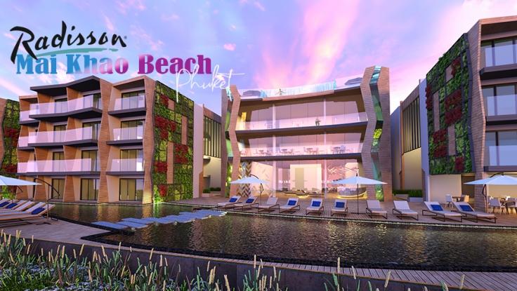麗笙普吉邁考酒店式公寓RADISSON PHUKET MAI KHAO BEACH