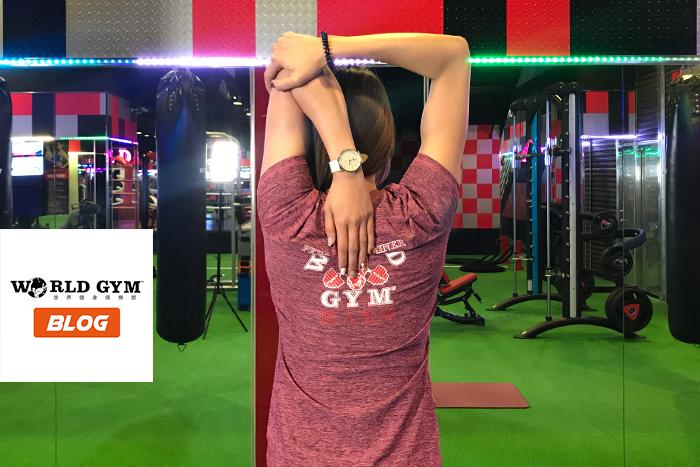 大掃除伸展操(柔軟度)01-手臂伸展