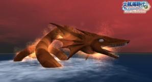 ★《大航海時代 Online》推出強大幻獸「 灼熱的維絲坦」