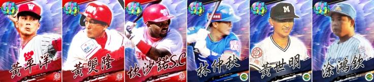 ★《PRO野球VS》推出多位經典球員 為你守住勝利!