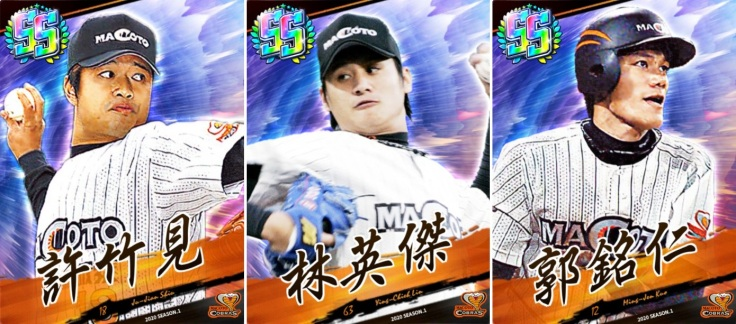 ★《PRO野球VS》推出推出誠泰COBRAS球員SS卡 蛇魂不滅
