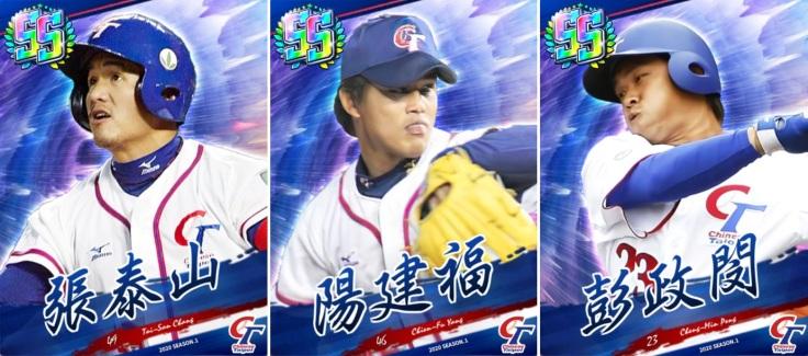 ★《PRO野球VS》推出重國家隊SS球員卡 場上現英姿!