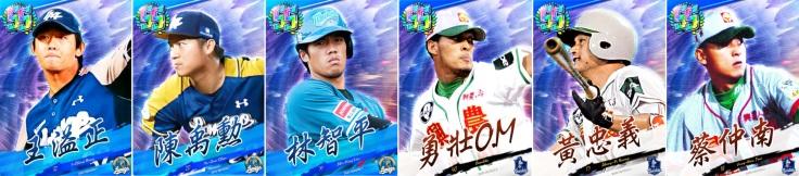 ★《PRO野球VS》經典球員出征 打造專屬夢幻球隊!