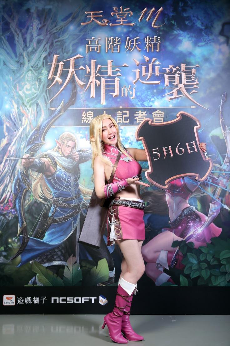 《天堂M》妖精的逆襲!小薰在「妖精的逆襲」表演秀中帥氣表現戰力無匹的妖精女力