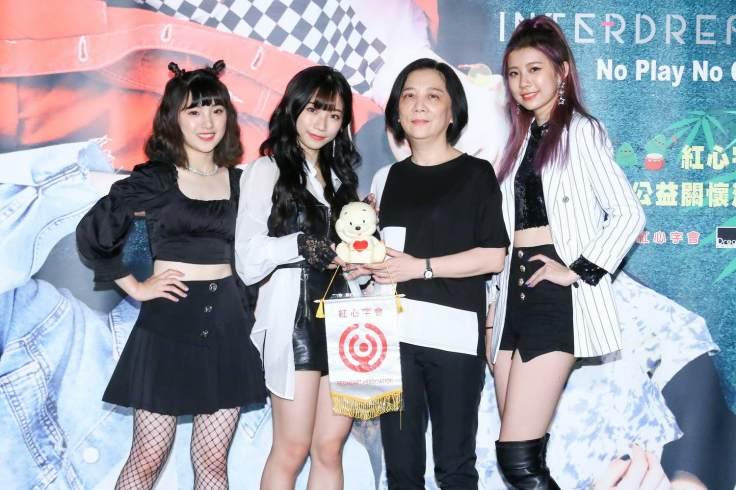 由左至右-團員ZT+團長葵妮+紅心字會秘書長李顯文+團員Yuni