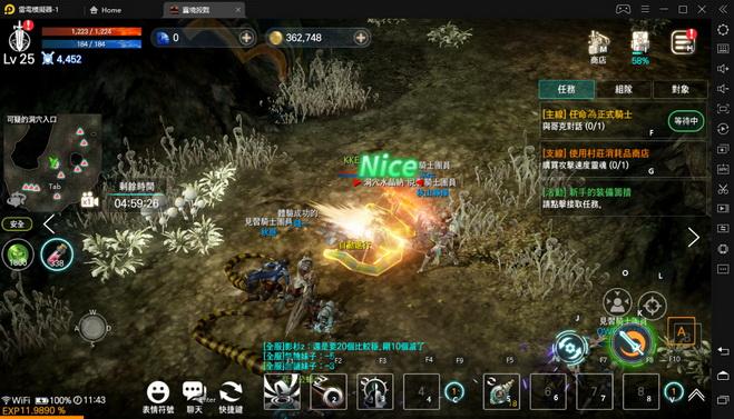 遊戲採用類似天堂的硬核式玩法