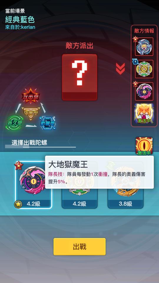 PVP玩法有加入隊長的要素。