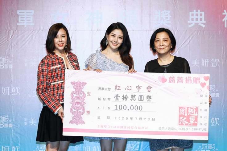 冠軍慈善事業部主席巫小青+韓瑜+紅心字會秘書長李顯文