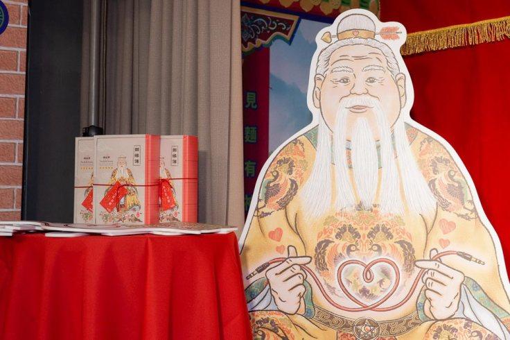 媽祖興這次推出「月老姻緣簿茶蜜組」,同步也與大稻埕特色店家永樂春風合作2 (1