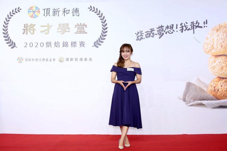 愛紗獲邀擔任將才學堂第三屆烘焙錦標賽逐夢大使,以行動支持公益、為青少年加油打氣