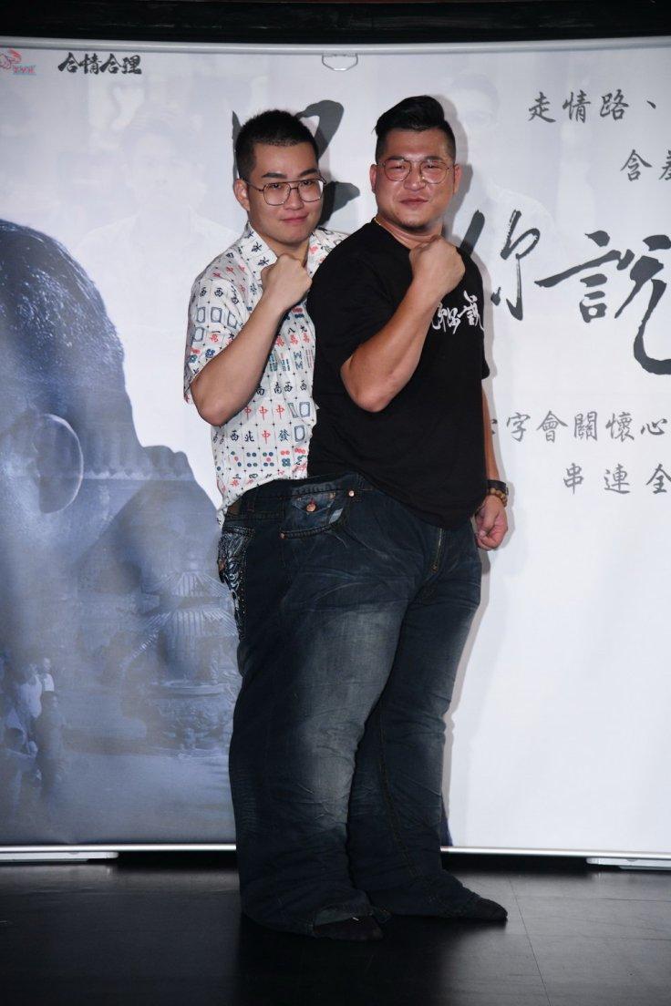 Joeman+草爺