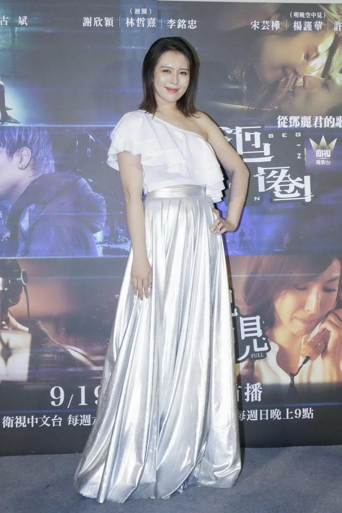 《愛的廣義相對論》劉品言在《最後一戰》中個性十分嗆辣_在衛視中文台提供