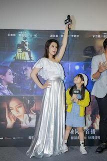 《愛的廣義相對論》劉品言在《最後一戰》飾演酒店小姐_在衛視中文台提供