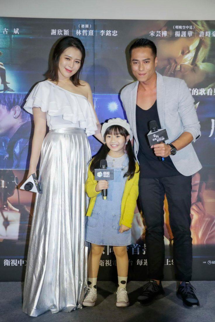 《愛的廣義相對論》劉品言(左起)、林鈺芠、莊凱勛出席系列影集《最後一戰》發佈會_衛視中文台提供