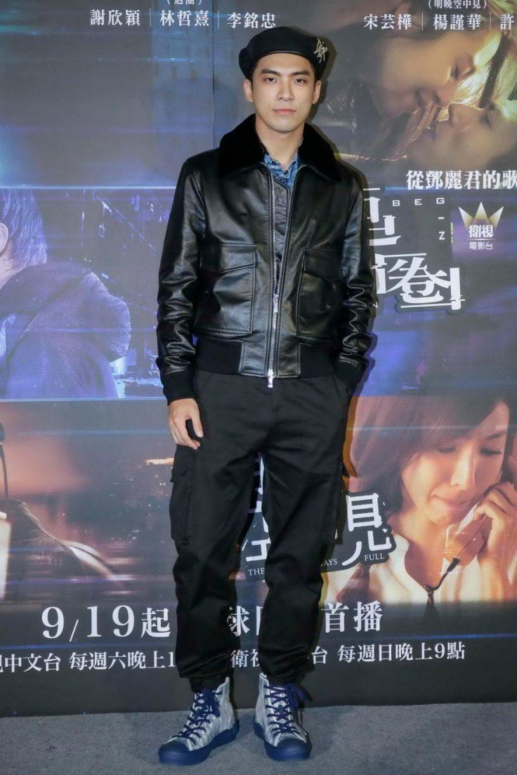 《愛的廣義相對論》林哲熹在《迴圈》飾演駭客_在衛視中文台提供