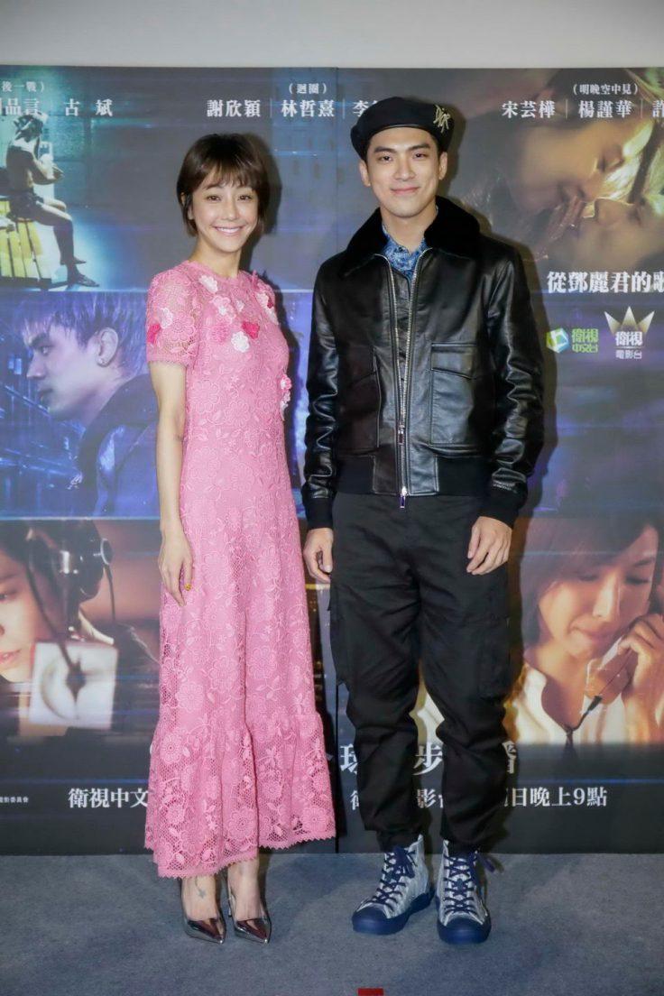 《愛的廣義相對論》謝欣穎(左起)、林哲熹出席系列影集《迴圈》發佈會_在衛視中文台提供_