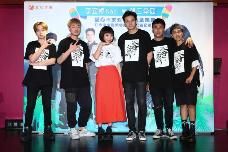 由左至右Woody+ Boiii P+李芷婷+張三+ Suyongu+Money