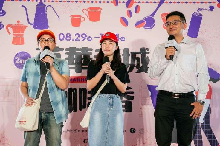 萬華老城咖啡香的三位主辦涼粉伯的老闆辜凱鈴、呆待咖啡的老闆陳筱怡、台灣觀光地方創生協會秘書長施景耀,一同上台分享舉辦萬華老城咖啡香的心路歷程(由左至右)